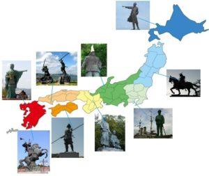 new日本の銅像ギャラリー